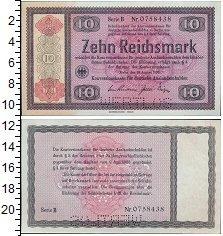 Изображение Банкноты Европа Германия 10 марок 1934  XF