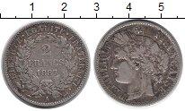 Изображение Монеты Европа Франция 2 франка 1887 Серебро XF