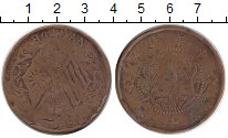 Изображение Монеты Китай Хунань 10 кеш 0 Медь VF