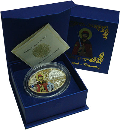 Изображение Монеты Македония 100 денар 2015 Серебро Proof