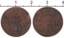 Изображение Монеты Германия Саксен-Веймар-Эйзенах 2 пфеннига 1729 Медь VF