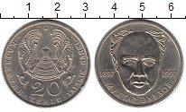 Изображение Монеты СНГ Казахстан 20 тенге 1997 Медно-никель UNC-