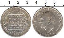 Изображение Монеты Европа Швеция 5 крон 1966 Серебро XF