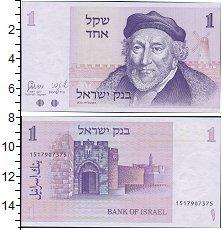Изображение Банкноты Азия Израиль 1 лира 1978  UNC
