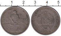 Изображение Монеты Румыния 50 бани 1955 Медно-никель VF