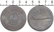 Изображение Монеты Азия Ирак 1 динар 1973 Серебро UNC-