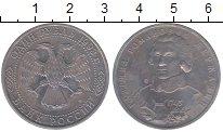 Изображение Монеты Россия 1 рубль 1993 Медно-никель UNC Родная запайка. Держ