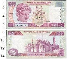 Изображение Монеты Азия Кипр 5 фунтов 2003  XF