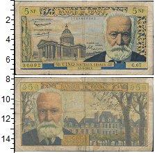 Изображение Банкноты Европа Франция 5 франков 1961  VF-