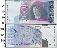 Изображение Монеты Германия Тестовая банкнота 0  XF-