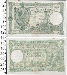 Изображение Монеты Европа Бельгия 1000 франков 1943  VF+