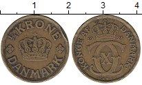 Изображение Монеты Европа Дания 1/2 кроны 1926 Латунь XF-