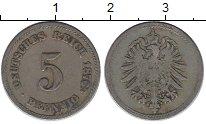 Изображение Монеты Европа Германия 5 пфеннигов 1876 Медно-никель XF