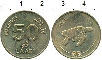 Изображение Монеты Мальдивы 50 лари 1984 Латунь UNC-