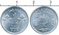 Изображение Монеты Азия Пакистан 1 пайс 1974 Алюминий UNC-
