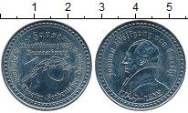 Изображение Монеты Европа Германия Жетон 0 Медно-никель UNC-