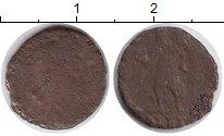 Изображение Монеты Древний Рим АЕ 4 0 Бронза VF IV в.