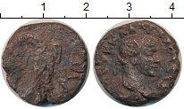 Изображение Монеты Александрия 1 тетрадрахма 0 Бронза VF