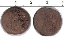 Изображение Монеты Древняя Греция номинал 0 Бронза VF
