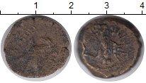 Изображение Монеты Антика Древняя Греция номинал 0 Бронза VF
