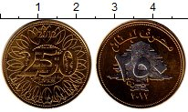 Изображение Мелочь Ливан 250 ливров 2012 Латунь UNC