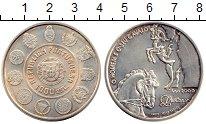 Изображение Монеты Европа Португалия 1000 эскудо 2000 Серебро UNC-