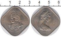 Изображение Монеты Великобритания Гернси 10 шиллингов 1966 Медно-никель UNC-