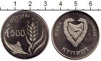 Изображение Монеты Кипр 500 милс 1981 Медно-никель UNC-