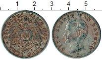 Изображение Монеты Германия Бавария 2 марки 1900 Серебро XF