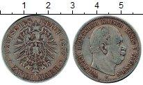 Изображение Монеты Германия Пруссия 2 марки 1876 Серебро XF-