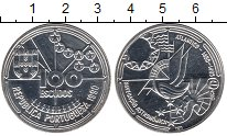 Изображение Монеты Европа Португалия 100 эскудо 1990 Серебро UNC