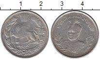 Изображение Монеты Азия Иран 1000 динар 1913 Серебро XF-