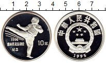 Изображение Монеты Азия Китай 10 юаней 1995 Серебро Proof-