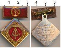 Изображение Монеты ГДР Медаль 0 Латунь XF