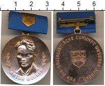 Изображение Монеты ГДР Медаль 0 Бронза UNC-