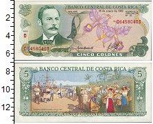 Изображение Банкноты Северная Америка Коста-Рика 5 колон 1992  UNC