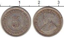 Изображение Монеты Стрейтс-Сеттльмент 5 центов 1926 Серебро XF- Георг V