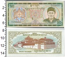 Изображение Банкноты Бутан 20 нгултрум 1986  UNC-