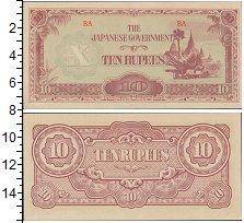 Изображение Банкноты Бирма 10 рупий 0  UNC