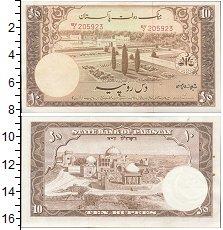 Изображение Банкноты Пакистан 10 рупий 1951  XF-