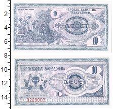Изображение Банкноты Македония 10 динар 1992  UNC