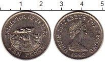 Изображение Монеты Остров Джерси 10 пенсов 1992 Медно-никель XF+
