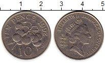 Изображение Монеты Гернси 10 пенсов 1992 Медно-никель XF