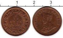 Изображение Монеты Азия Индия 1/12 анны 1932 Бронза XF