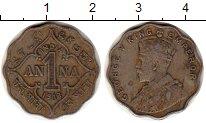 Изображение Монеты Азия Индия 1 анна 1917 Медно-никель XF