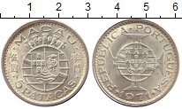 Изображение Монеты Китай Макао 5 патак 1971 Серебро UNC-