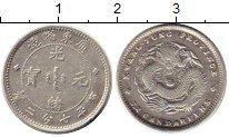 Изображение Монеты Китай Кванг-Тунг 10 центов 1890 Серебро XF