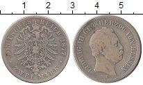 Изображение Монеты Германия Гессен 2 марки 1877 Серебро VF