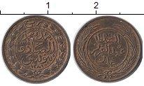 Изображение Монеты Тунис 1/4 харуба 1864 Медь Proof-