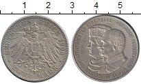 Изображение Монеты Германия Саксония 2 марки 1909 Серебро XF